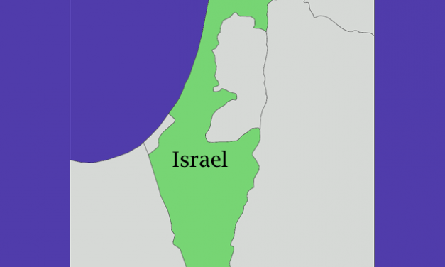 Israel: Israel's Ariel University Medical Marijuana Program?